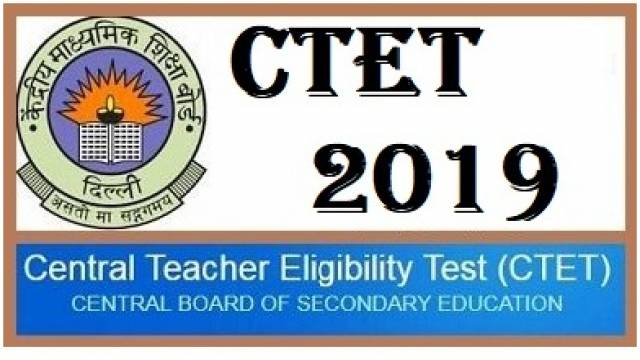 tips and trick to crack ctet exam
