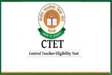 CTET Course