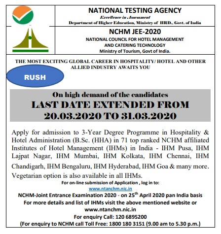 NCHM JEE Exam Extended